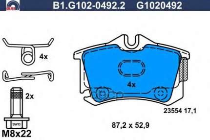 Комплект тормозных колодок GALFER B1G10204922