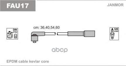 Комплект проводов зажигания JANMOR FAU17