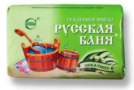 """Мыло Свобода """"Русская баня Эвкалипт"""" 100 г"""