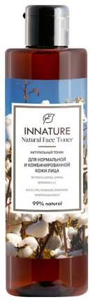 Тоник для лица iNNature Для нормальной и комбинированной кожи 250 мл
