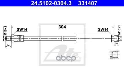 Шланг тормозной системы ATE 24510203043