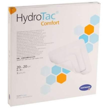 Повязка Hydrotac comfort Гидротак комфорт губчатая самоклеящаяся 20х20 см 3 шт. 685822