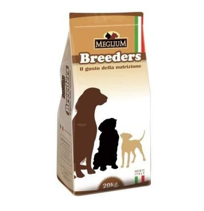 Сухой корм для щенков Meglium Puppy, мясо, овощи, 20кг