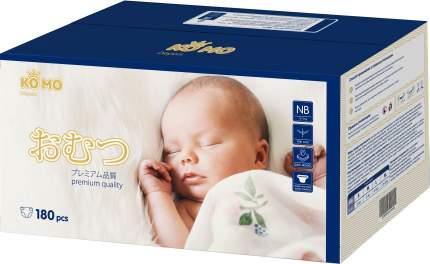 Подгузники для новорожденных Ko Mo NB (0-5 кг) 180 шт.