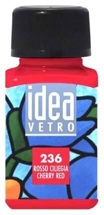 Акриловая краска Maimeri Idea Vetro По стеклу вишневый M5314236 60 мл