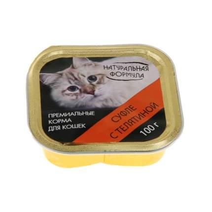 Консервы для кошек Натуральная Формула, телятина, 100г