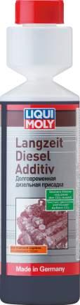 LiquiMoly Долговременная дизельная присадка Langzeit Diesel Additiv (0,25л)