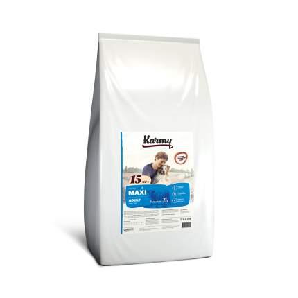 Сухой корм для собак Karmy Maxi Adult, для крупных пород, телятина, 15кг
