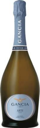 Игристое вино Gancia Asti DOCG