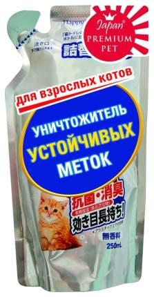 Уничтожитель устойчивых меток для взрослых котов Japan Premium Pet, сменный блок, 250 мл