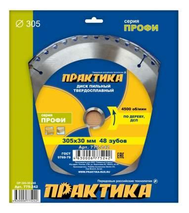 Диск по дереву для дисковых пил Практика 775-242