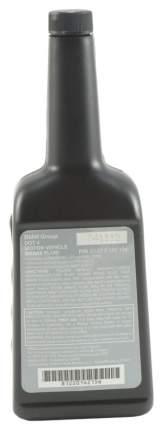 Тормозная жидкость BMW 1л 83132405977