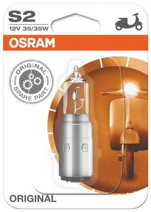 Лампа галогенная автомобильная OSRAM S2 12V 35 35W BA20D (64327.01B)