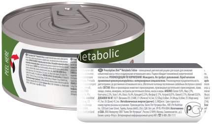 Консервы для кошек Hill's Prescription Diet Metabolic Feline, свинина, 12шт, 156г