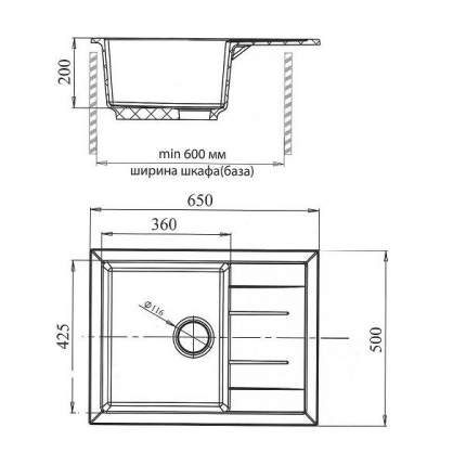 Мойка для кухни гранитная GranFest Quadro GF-Q650L белый