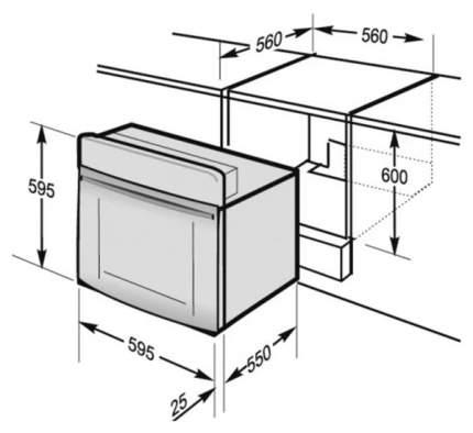 Встраиваемый электрический духовой шкаф Hansa BOEI68403 Silver