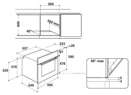 Встраиваемый газовый духовой шкаф Hotpoint-Ariston GA2 124 BL HA Silver/Black