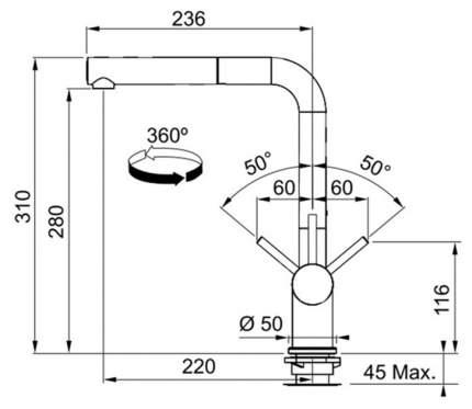 Смеситель для кухонной мойки Franke Active Plus 115.0373.770 хром