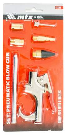 Пистолет обдувочный пневматический MATRIX 57336