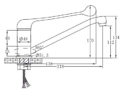 Смеситель для кухонной мойки РМС SL42-004F-25 хром