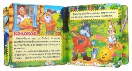 Книга-Пищалка для Ванны Умка любимые Сказки 7560744
