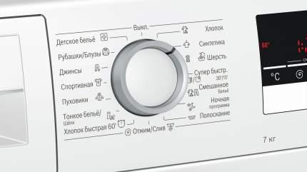 Стиральная машина Bosch WLL2426MOE
