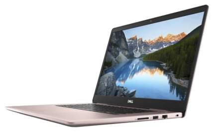 Ноутбук Dell Inspiron 5370-7284