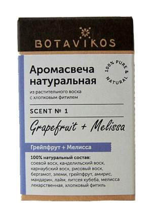 Ароматическая свеча Botanika Грейпфрут, мелисса 9166