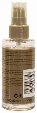 Масло для волос Londa Professional Velvet Oil с аргановым маслом 100 мл