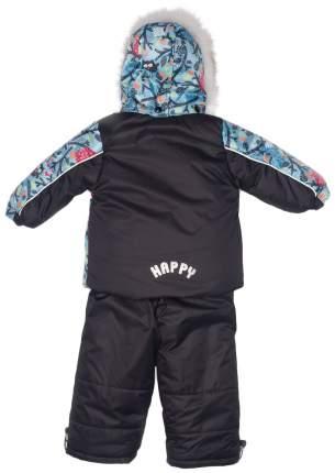 Комплект верхней одежды MalekBaby 331/1 409ШМ/2