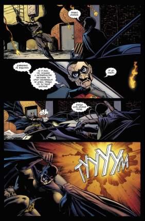 Графический роман Бэтмен, Detective Comics, Разговор за двоих (мягк/обл,)