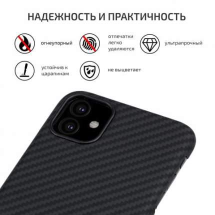 Чехол Pitaka MagCase для iPhone 11 (KI1101R)