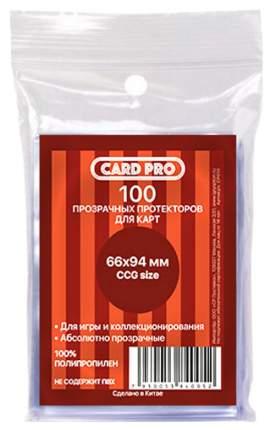 Протекторы для карт Card-Pro 66 х 94 мм