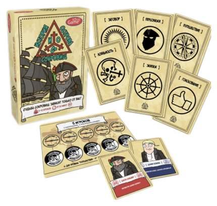 Карточная игра KonigGame История острова сокровищ