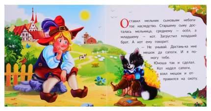 Книга Malamalama Шарль Пьеро «Кот в сапогах»