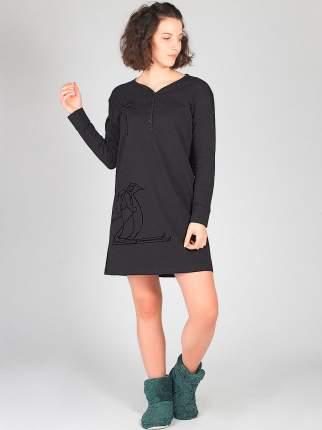 Платье женское HayS 30300-B111 черное S