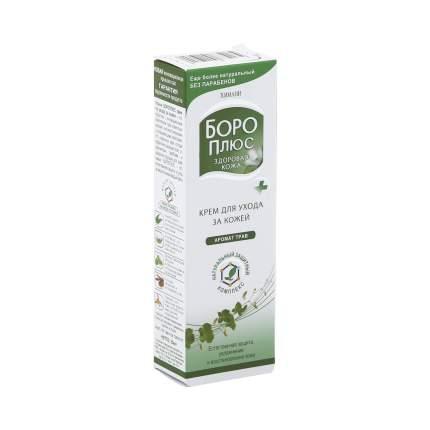 Крем зеленый boro plus 25 г