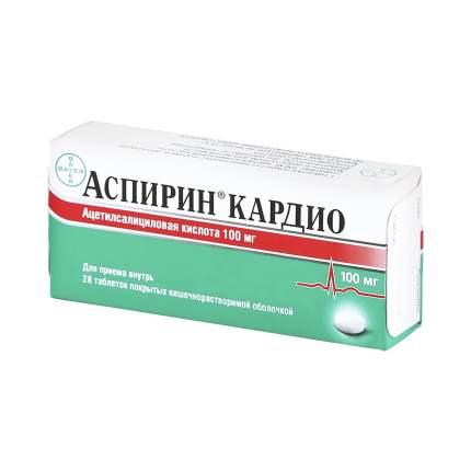 Аспирин Кардио таблетки кишечнораств. 100 мг 28 шт.