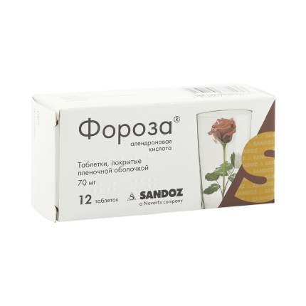 Фороза таблетки 70 мг 12 шт.