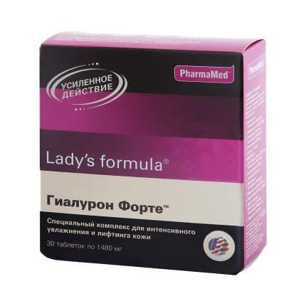 Lady's formula PharmaMed гиалурон форте таблетки 30 шт.