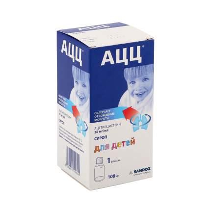 АЦЦ сироп 20 мг/мл 100 мл