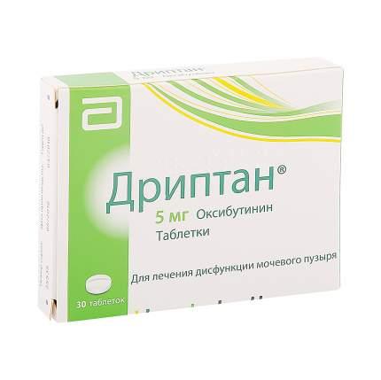 Дриптан таблетки 5 мг 30 шт.