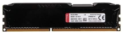 Оперативная память Kingston HyperX Beast