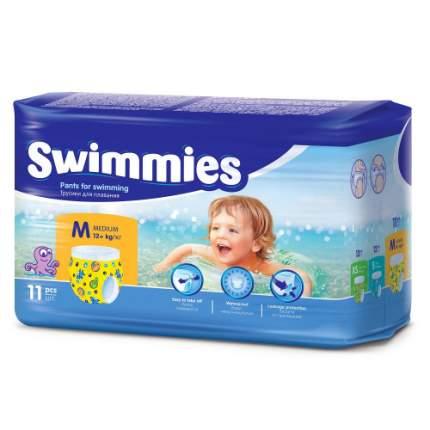 Подгузники-трусики для плавания Helen Harper Swimmies (12+ кг), 11 шт.