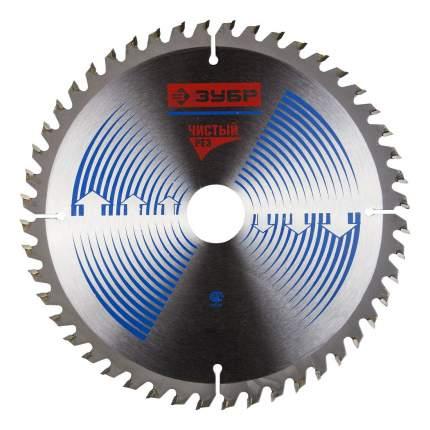 Диск по дереву для дисковых пил Зубр 36905-190-16-48