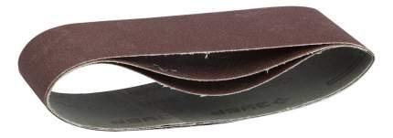 Шлифовальная лента для ленточной шлифмашины и напильника Зубр 35542-120