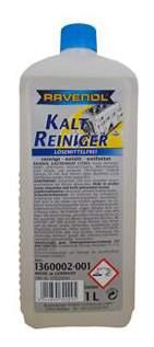 Средство для мойки с щелочью RAVENOL Kaltreiniger loesemittelfrei ( 1л)