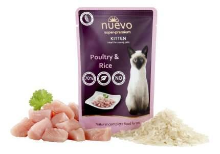 Влажный корм для котят Nuevo Kitten, с мясом птицы и рисом, 16шт по 85г