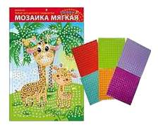 Мозаика Рыжий кот Жирафы