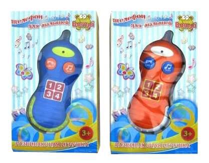 Интерактивная игрушка Bampi Телефон для малышей